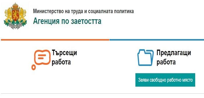 Agencija_zaetost
