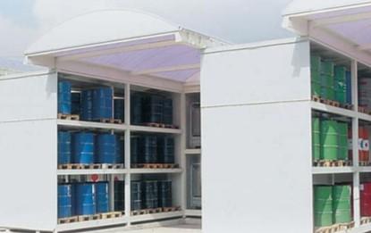Съхранение на опасни химични вещества и смеси